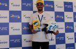 David Perdomo, ganador de la Escuela de Pilotos Tu Club DISA Copi Sport 2019